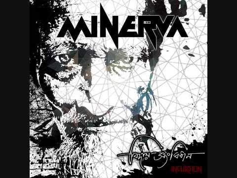 Minerva - Ashirbad (আশীর্বাদ) video
