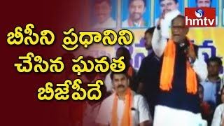 BJP State President K Laxman Comments On TDP, TRS  | hmtv