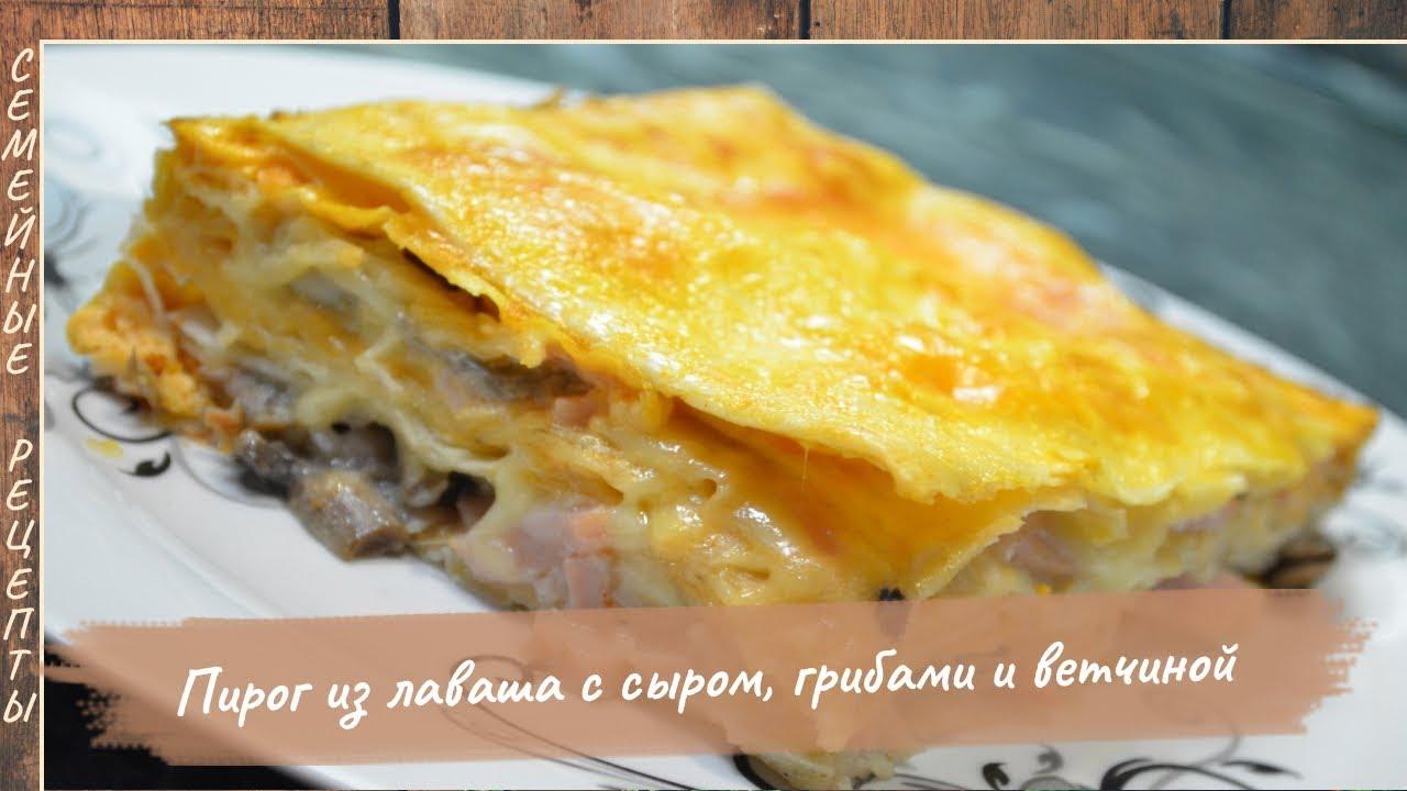 Кулинария рецепты с фото пошаговое приготовление