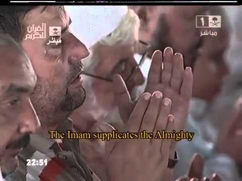Dua Al Qunut   Maher Al Mueaqly   ماهر المعيقلي video