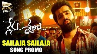 Sailaja Sailaja Video Song Trailer || Nenu Sailaja Movie Songs || Ram, Keerthy Suresh