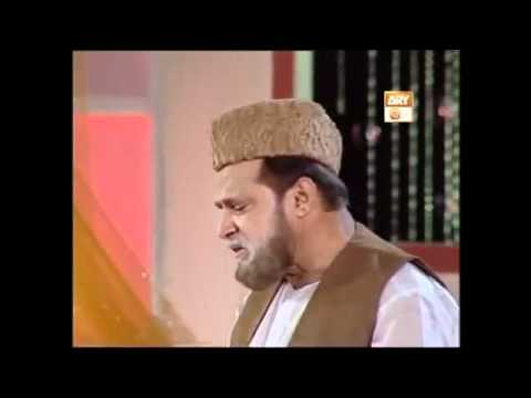 Siddique Ismail best new naat album - Maa To Maa Hai