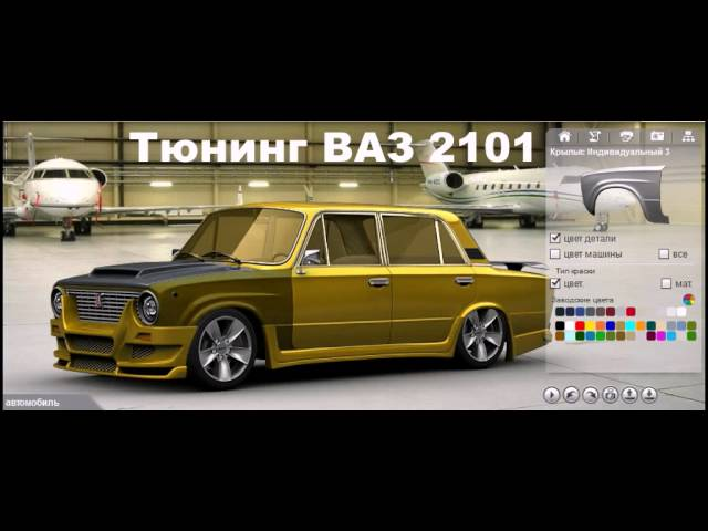 sddefault Виртуальный тюнинг ВАЗ 2110,2111,2112(2007/PC/RUS) (Portable)