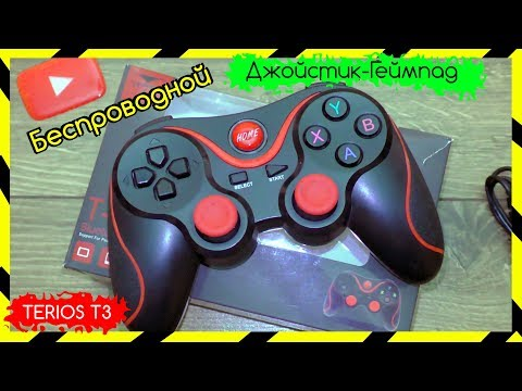 🎮 Беспроводной Игровой Джойстик Terios T3 для Игр с AliExpress 🕹