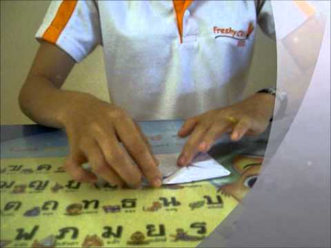 การพับกระดาษเป็นรูปดอกบ้ว.wmv