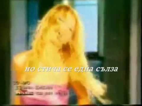 Lena Papadopoulou - To Sfalma