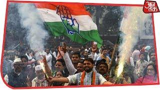 हिंदी राज्यों में Congress की बड़ी जीत, BJP पर मंडराया 0-5 की शर्मनाक हार का साया | Election Results
