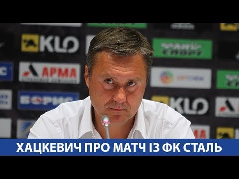 Олександр ХАЦКЕВИЧ: Достатньо зверхньо діяли, особливо в другому таймі