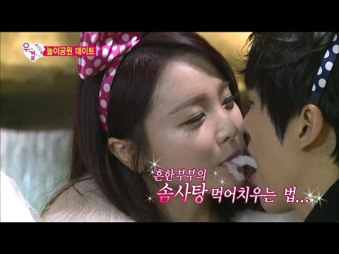 【TVPP】Hong Jin Young - From Kiss To Childbirth, 홍진영 - 키스에서 출산까지! 풀 코스 놀이공원 데이트 @ We Got Married