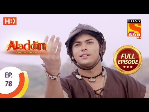 Aladdin - Ep 78 - Full Episode - 3rd December, 2018