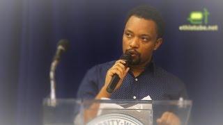 "Ethiopia: Bewketu Seyoum reads poem  | ስነ-ግጥም - ""ከልጅነት ፍቅር አንዲት ጠብታ"""