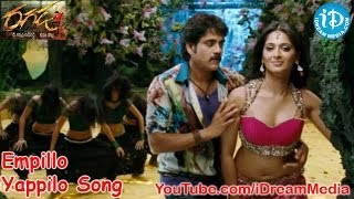Ragada Movie Songs - Empillo Yappilo Song - Nagarjuna - Anushka Shetty - Priyamani