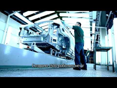 Обзор Range Rover Evoque — Производство