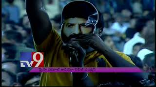 Balakrishna's Swathilo Muthyamanta song @ Paisa Vasool Audio Launch