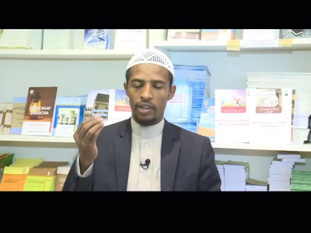 Aqiidaa kee Qabadhu Qur'aana fi Hadiisa Sahiiharraa 8 خذ عقيدتك من الكتاب والسنة