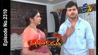 Manasu Mamata | 16th June 2018  |Full Episode No 2310 | ETV Telugu