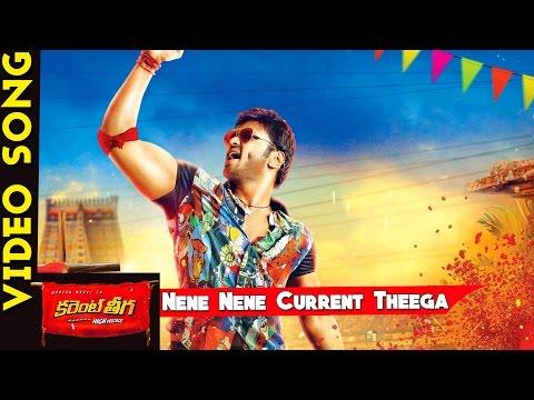 Nene Nene Current Theega (Title Song) || Current Theega Movie Songs || Manchu Manoj, Rakul Preeth