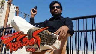 Gabbar Singh - Gabbar Singh 007 (Puri idea-7) Telugu Short Film 2015