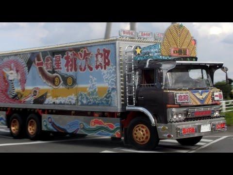 トラック野郎・故郷特急便
