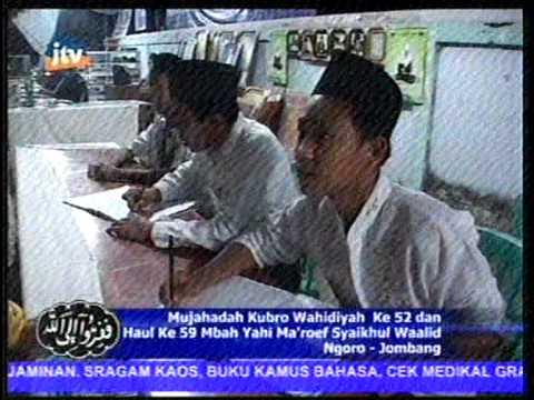 Mujahadah Kubro Wahidiyah Muharram 1434 H 1