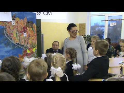Уроки конкурса учитель года - видео