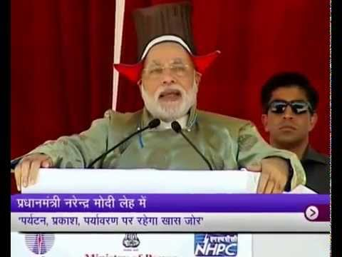 PM Narendra Modi's Address at Leh