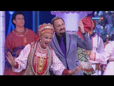 Стас Михайлов и Надежда Бабкина - Ты одна (Голубой огонёк 2014)