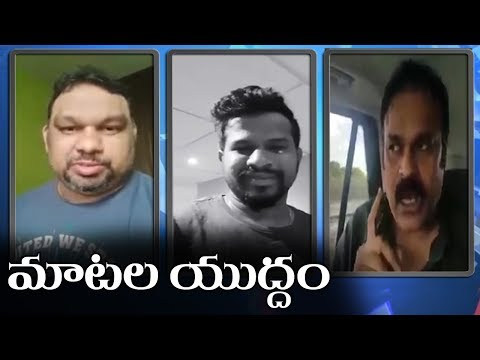 మాటల యుద్దం..Kathi Mahesh vs Nagababu & Jabardasth Hyper Aadhi Words Of War