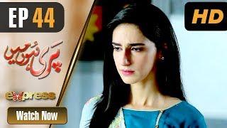 Pakistani Drama | Pari Hun Mein - Episode 44 | Express TV | Ali Abbas,Seher