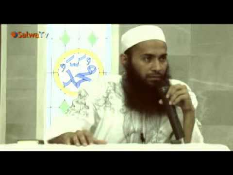 Islam Agama Sempurna Oleh: Ustadz DR. Syafiq Basalamah - Salamdakwah.com Part 3