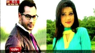 BD Film Actress Mahiya Mahi & Actor Shajal Together In New Bangla Film HARJIT