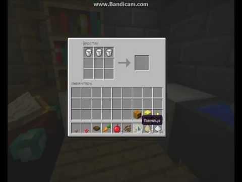учимся готовить еду в minecraft