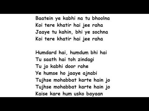 Baatein Ye Kabhi Na Lyrics Full Song Lyrics Movie – Khamoshiyan   Arijit Singh