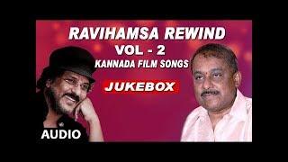 RaviHamsa Rewind | VOL 2 | Kannada Super Hit songs | Ravichandran Hamsalekha Hits