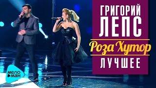 А. Гросу и Н. Неман - Гимн эстафеты олимпийского огня