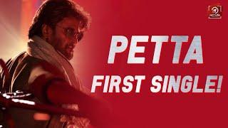 Petta Single Track Update| டிசம்பர் ல சிங்கிள் ஜனவரி ல பேட்ட பொங்கல்| http://festyy.com/wXTvtSRajini| Karthik Subbaraj