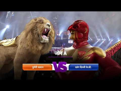 Punari paltan Vs dabang Delhi match 2018