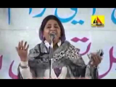 Poetess Shabina Adeeb At Mushaira, Balrampur - 2013 'laut Aao Bhula Kar Khatayein...' video