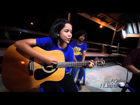 The Show - Lenka Cover By Jasmin Krusangkon video