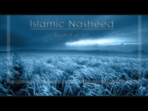 Arabic Islamic Nasheed 2010 video