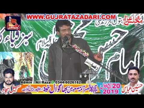 Zakir Tufail Hussain Narowali | 20 Rabi Ul Awal 2019 | Bhagowal Khurd Gujrat || Raza Production