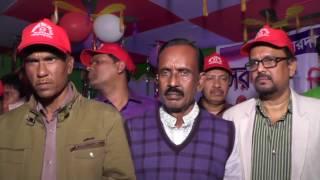 Download সরদার বাড়ী মিলন মেলা-২০১৬ (প্রথম দিন) 3Gp Mp4