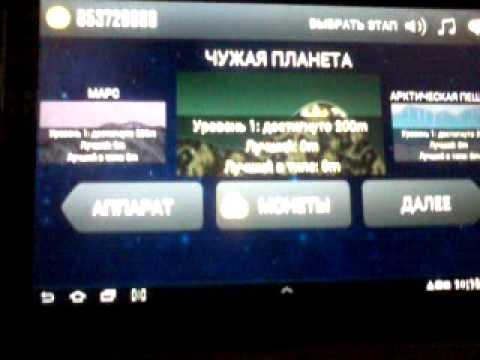 губка боб на русском языке