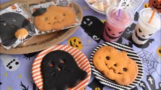 Halloween's big cookie【全部100均】ハロウィン・ビッククッキー【ミックス粉】