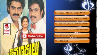 Telugu Old Songs | Thrimurthulu Movie Songs | Venkatesh, Kushboo