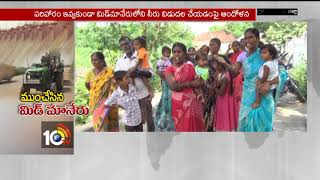 Water Inflow Increasing In Mid Manner Project | Karimnagar