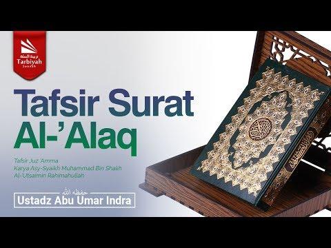 Tafsir Surat Al-'Alaq-1 (Tafsir Juz 'Amma)