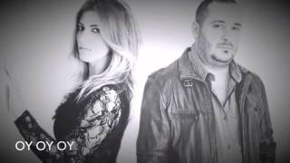 GÜLŞAH & SELİM TOPSAKAL- YEMİNİMİZ VAR İDİ 2016 SİNGLE (LYRIC VİDEO)