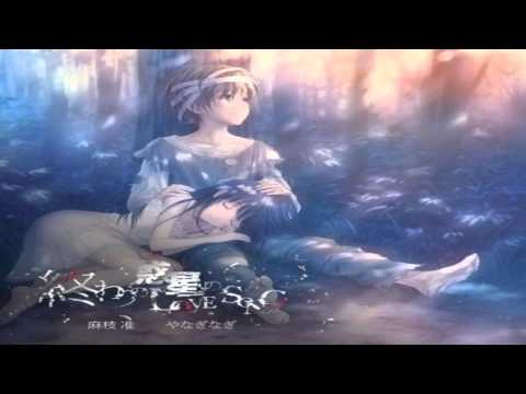 Flaming June - Owari no Hoshi no Love Song - Full album