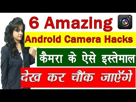 6 Hidden Uses of Android camera 2017   Best Android Camera Hacks